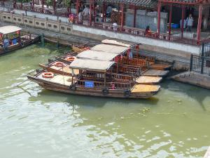 Chine-Zhujiajiao Venise chinoisej